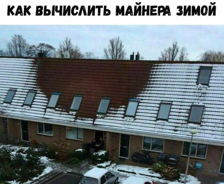 kā atrast mainera māju ziemas laikā :D